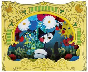 3D-vykort Katt med blommor